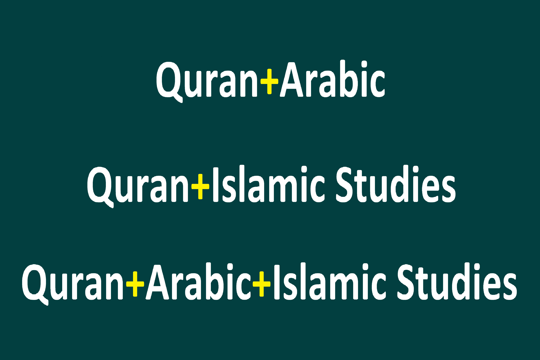 Quran Kingdom - Customized Courses