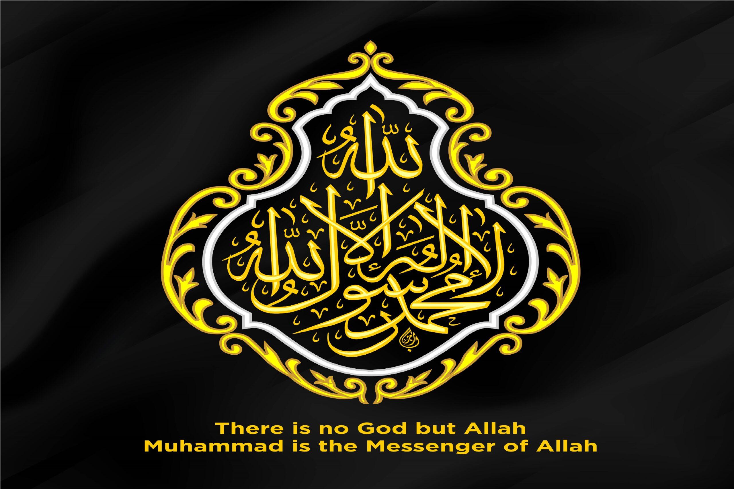 Islamic Studies Course - Daily Masnoon Dua and Supplications - Fiqh - Hadith - Sirah - Tafseer - Aqeedah.